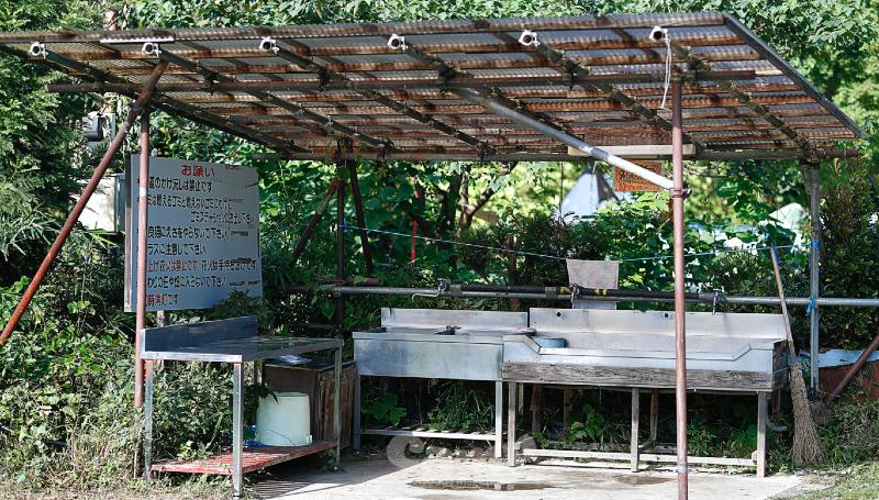 鬼怒川温泉オートキャンプ場|栃木県